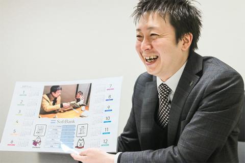 依田重男さん