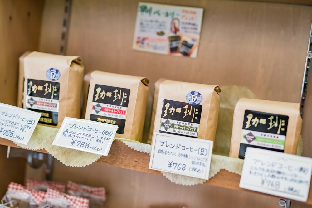 早川ベーカリー オリジナルブレンドコーヒー